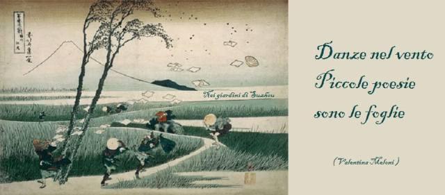 """""""La raffica di vento nella risaia di Ejiri"""", Hokusai"""