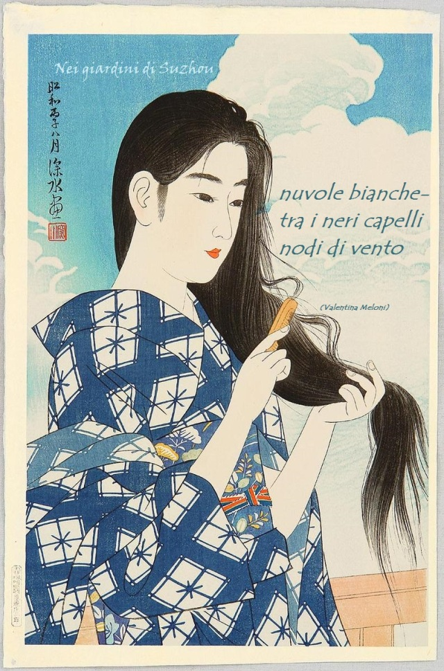 Ito Shinsui- After washing her hair