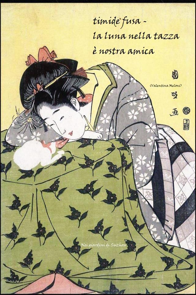 stampa: Kotatsu no musume to neko (Una giovane donna e un gatto al Kotatsu, 1796) di Utagawa Kunimasa.