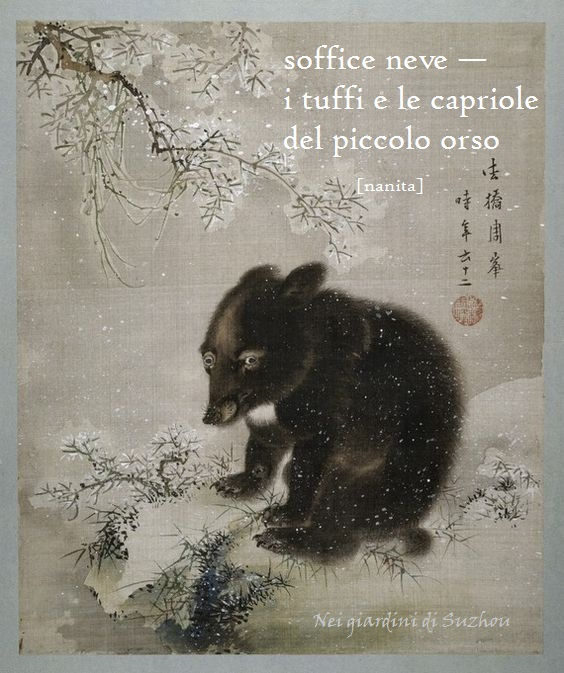 mori-shuho-black-bear-cub-in-snow-copia