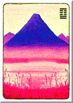 L'immagine che rappresenta l'Esagramma 41