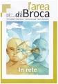 copertina area broca 2014