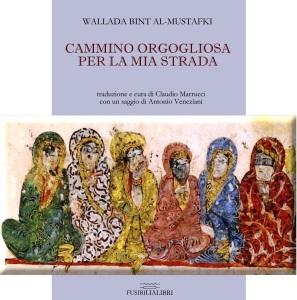Cover-Wallada-DOPPIA_5_7_solo-prima